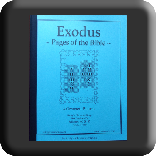 exodus_potb_button