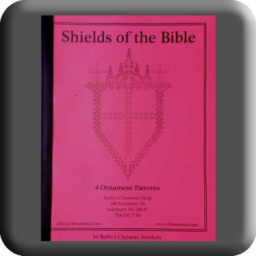 shields_of_the_bible